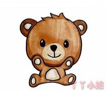 可爱小熊的画法步骤教程涂色简单好看