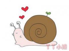 蜗牛的画法步骤教程涂色简单又漂亮