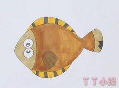 多宝鱼的画法步骤涂色简单又好看