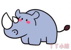 犀牛的画法步骤图简单 犀牛简笔画图片