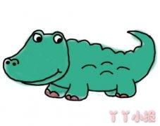 鳄鱼怎么画涂色 简单鳄鱼的画法步骤图