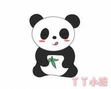 大熊猫怎么画涂色简单漂亮带步骤图