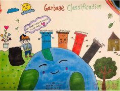 三年级爱护地球英语手抄报怎么画简单漂亮