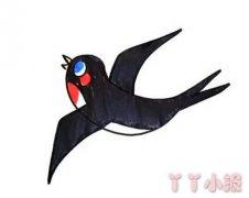 小燕子的画法步骤涂颜色简单又漂亮