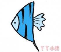 神仙鱼的画法步骤涂色简单 鱼简笔画图片