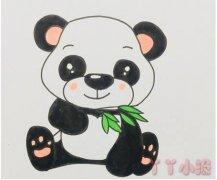 熊猫吃竹子的画法步骤涂颜色 熊猫简笔画