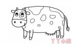 简笔画奶牛的画法步骤图简单又好看