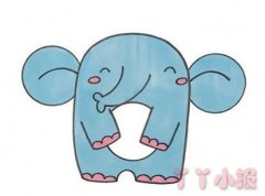 卡通大象的画法步骤涂颜色 大象简笔画图片