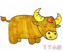 老黄牛的画法步骤涂颜色 牛的简笔画图片
