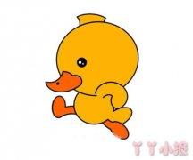 卡通小鸭子的画法步骤涂色简单又可爱