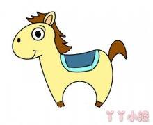卡通小马的画法步骤涂色 马简笔画图片