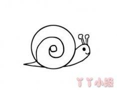简笔画蜗牛怎么画带步骤图简单又可爱