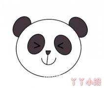 熊猫头像怎么画简单又可爱 熊猫简笔画