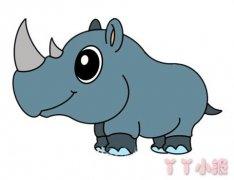 卡通犀牛的画法步骤涂色 犀牛简笔画图片