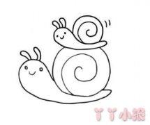 蜗牛的画法简单又好看 蜗牛简笔画