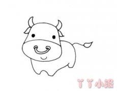 简笔画小牛的画法步骤图简单又可爱