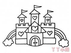 城堡怎么画简单又漂亮 城堡简笔画图片