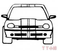 小汽车怎么画简单好看 小汽车简笔画图片