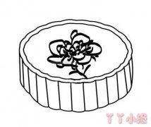月饼怎么画简单又漂亮 月饼简笔画