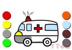 救护车怎么画涂色 救护车简笔画图片