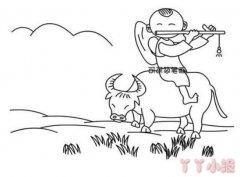 牧童骑黄牛怎么画简单 清明节简笔画图片