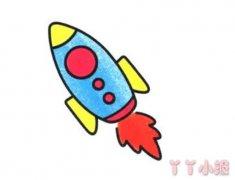 火箭的画法涂颜色好看 火箭简笔画图片