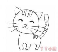 小猫简笔画怎么画简单又可爱