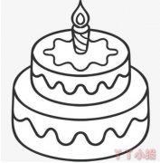 两层生日蛋糕怎么画 蛋糕简笔画图片