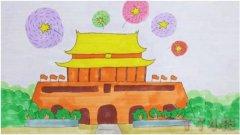 北京天安门怎么画简单又漂亮涂颜色 天安门简笔画图片
