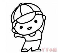 小男孩怎么画简单又可爱 小男孩简笔画