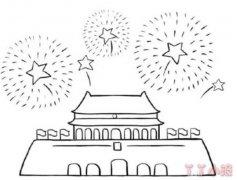 北京天安门简笔画图片 简单天安门的画法