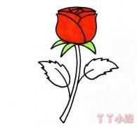 玫瑰花怎么画简单又漂亮涂色 玫瑰花简笔画图片