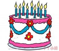 彩色生日蛋糕怎么画简单又漂亮 蛋糕的画法