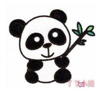 大熊猫怎么画简单又漂亮 大熊猫简笔画图片