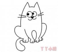 小猫咪怎么画 带步骤简单又可爱