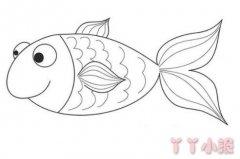 小鱼怎么画简单好看 小鱼简笔画