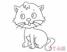 乖巧小猫咪怎么画 简单又可爱带步骤
