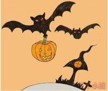 怎么画万圣节蝙蝠简笔画步骤教程涂颜色