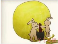 中秋节月亮玉兔简笔画画法步骤教程涂颜色