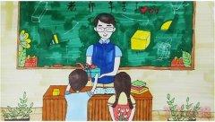 感恩老师主题简笔画怎么画涂颜色带步骤