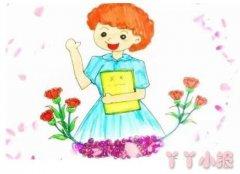 教师节老师的画法步骤教程涂颜色漂亮