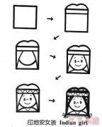卡通印第安女孩头像怎么画简单又可爱