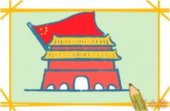 天安门的画法步骤涂颜色 天安门简笔画图片