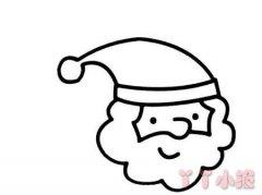 圣诞老人头像怎么画 圣诞老人简笔画