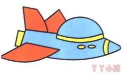 宇宙飞船的画法步骤涂色 宇宙飞船简笔画