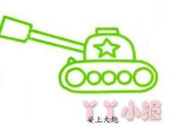 坦克的画法步骤涂颜色 坦克简笔画图片