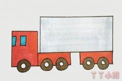 卡通大货车简笔画怎么画简单又好看涂色教程