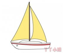 涂色帆船简笔画怎么画简单又漂亮 帆船简笔画