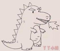 卡通恐龙怪兽怎么画简单又好看