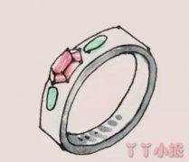 漂亮的戒指简笔画怎么画简单好看